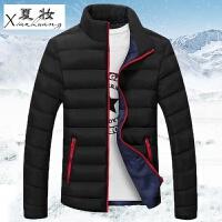 夏妆男士冬季羽绒服棉衣服短款加厚棉袄大码韩版修身轻薄款冬装外套潮