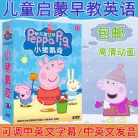 小猪佩奇幼儿童中英文双语故事动画碟片4DVD光盘粉红猪小妹佩佩猪