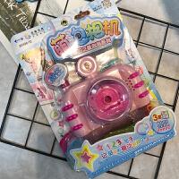 全自动泡泡机海阳之星儿童音乐电动吹泡泡玩具枪相机魔法棒海豚