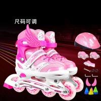 儿童溜冰鞋套装旱冰鞋宝宝滑冰鞋闪光轮滑鞋3-8岁