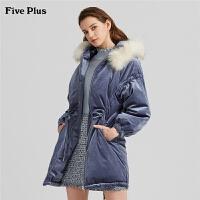 Five Plus女装真毛领羽绒服女长款丝绒外套大衣潮收腰带帽