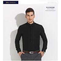 新款纯棉男士长袖衬衫 韩版潮修身型黑色藏青色男装衬衣