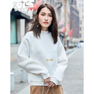 对白2017秋装新款 个性字母印花套头卫衣女 长袖半高领宽松上衣