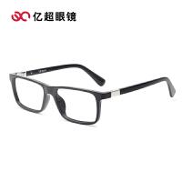 亿超 近视眼镜男女款弹簧腿全框板材简约框架眼镜架配眼睛FG80065