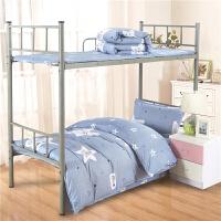 被单学生被套床单三件套床上用品 学生宿舍 单人纯棉男生女生
