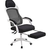 御目 电脑椅 简易家用网布人体工学可升降可躺学生旋转职员办公老板椅子满额减限时抢家具用品
