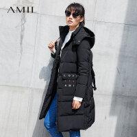 【券后价:558元】Amii极简韩版时尚印花90绒羽绒服女2018冬新可拆卸帽直筒加厚外套