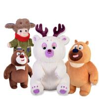 【全店支持礼品卡】正版熊出没雪岭熊风团子熊大二光头强毛绒玩具公仔少年版儿童生日礼物