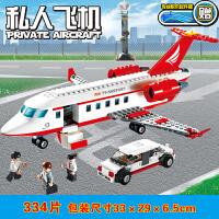 男孩兼容乐高火箭航天飞机积木玩具儿童拼装神舟十号宇宙飞船机场兼容乐高积木玩具婴儿玩具