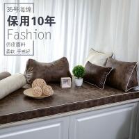 榻榻米飘窗垫定做卧室美式漂窗垫窗台垫子欧式厚卡座垫子海绵坐垫