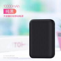 充电宝大容量迷你移动电源可爱卡通超萌少女苹果8便携小巧oppo小米10000毫安小型m