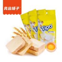 良品铺子 越南进口tipo面包干135gx2袋早餐白巧克力饼干片办公室零食
