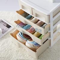 放短裤和袜子的收纳柜内衣收纳盒柜塑料家用衣柜式抽屉柜文胸内裤袜子分格整理箱储物盒