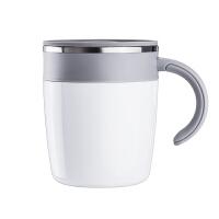 温差全自动搅拌杯磁力多功能不用电咖啡杯便携懒人网红电动杯子 套餐A:优雅白+磁力转子 (硅胶杯盖)