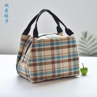 条纹手提饭盒袋子保温现代大号便当包袋波点男女小拎包带饭装午餐学生拉链保温袋