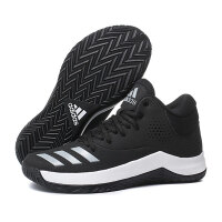 adidas阿迪达斯男子篮球鞋2018年新款减震耐磨运动鞋BY4188