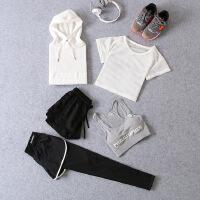 四季瑜伽服运动套装女跑步服宽松五件套显瘦健身服女速干背心长裤