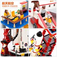 儿童玩具拼装3-6-10岁男孩积木航天飞机模型火箭