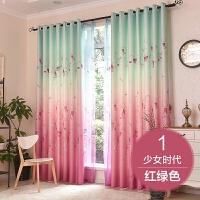 卧室窗帘成品平面儿童房卡通高遮光窗帘布料女孩客厅落地窗公主风 .0m宽*.m高,打孔片