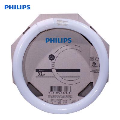 飞利浦环形灯管(T8粗)22W 32W 40W日光色(白光)吸顶灯灯管镇流器LED模块改造模块