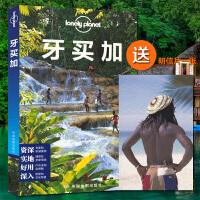 孤独星球Lonely Planet旅行指南系列:牙买加(新版)旅游攻略 完美计划