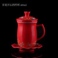 【品牌�豳u】���h室茶杯四件泡茶杯 陶瓷茶杯�^�V �k公室茶杯�О���h���w杯子 百花�_心四件杯400ml