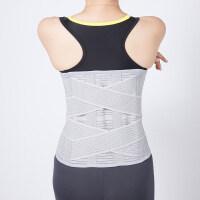 护腰带腰间盘劳损夏季腰托腰围男女腰部钢板固定腰