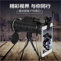 单筒望远镜wyj 带三脚架手机夹拍照 高清高倍非红外微光夜视 黑色 (含支架手机夹)