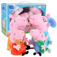 送儿童毛绒小猪佩琪 佩佩猪一家四口家庭套装