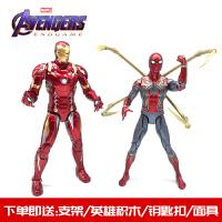正版漫威复仇者联盟4灭霸人偶模型手办玩具钢铁侠美国队长蜘蛛侠
