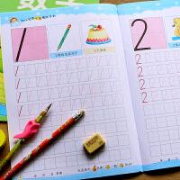幼儿园描红本数字0-100书学前儿童学写1-10-20-50-100宝宝练字本魔幻写字帖幼小衔接练习册铅笔初学者描写0