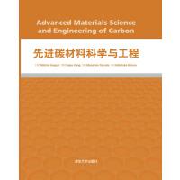 先�M碳材料科�W�c工程(�H�m用PC��x)