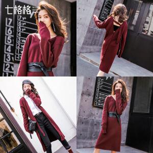 七格格针织衫女长袖中长V领2017秋冬季装新款韩版宽松百搭打底开衫外穿
