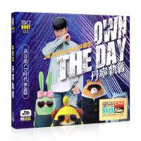 正版JJ林俊杰cd专辑音乐光盘丹宁执着流行歌曲汽车载cd碟片非黑胶