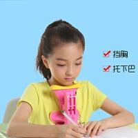坐姿器小学生儿童保护器纠姿器 写字姿势纠正仪 硅胶版粉色
