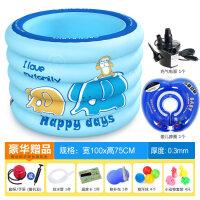 男孩婴儿游泳池 宝宝加厚圆形充气游泳桶 婴幼儿童加大号海洋球池 戏水玩具