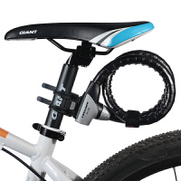 自行车锁 山地车公路死飞电动车精钢锁 配安装支架条形防盗锁 配件骑行装备 PK340