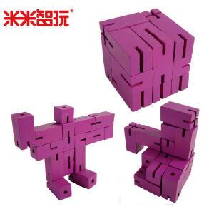 【【领券立减50元】米米智玩 儿童休闲益智玩具全实木百变创意魔方百种造型儿童节玩具礼物活动专属