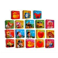 天才宝贝婴儿幼儿撕不烂早教书儿童玩具0-3岁宝宝识字卡片启蒙
