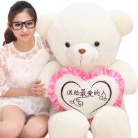 生日礼物送女友抱抱熊毛绒玩具大熊熊布偶娃娃抱枕熊猫