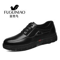 富贵鸟新款潮流时尚运动休闲皮鞋牛皮系带单鞋 A781054黑色 41