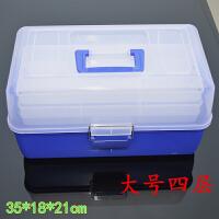 手提折叠多功能钓鱼工具箱路亚假饵多层工具盒收纳盒配件盒渔具箱SN3632