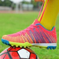 新款�和�足球鞋�敉忾L�足球鞋男�\�幼闱蚰行�女孩子�W生透��