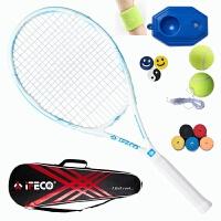 网球拍单人初学者套装男女士通用双人碳素带线球训练器