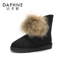 Daphne/达芙妮2017冬短靴 舒适可爱毛球加绒低跟圆头雪地靴女