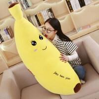 毛绒玩具香蕉卡通抱枕公仔交好运寓意水果娃娃玩偶送女生生日礼物 抖音 黄色