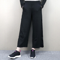 Adidas阿迪达斯 NEO 女子 休闲长裤 宽松阔腿长裤CD2017