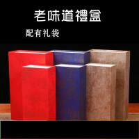 茶叶盒礼品包装盒通用铁观音大红袍小泡袋茶盒红茶空盒可定制