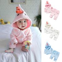 婴儿外套装秋冬装加绒加厚珊瑚绒保暖婴幼儿女宝宝秋装0岁1卫衣服