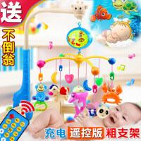 新生儿婴儿玩具0-1岁床铃 宝宝3-6-12个月音乐旋转床头铃摇铃床挂